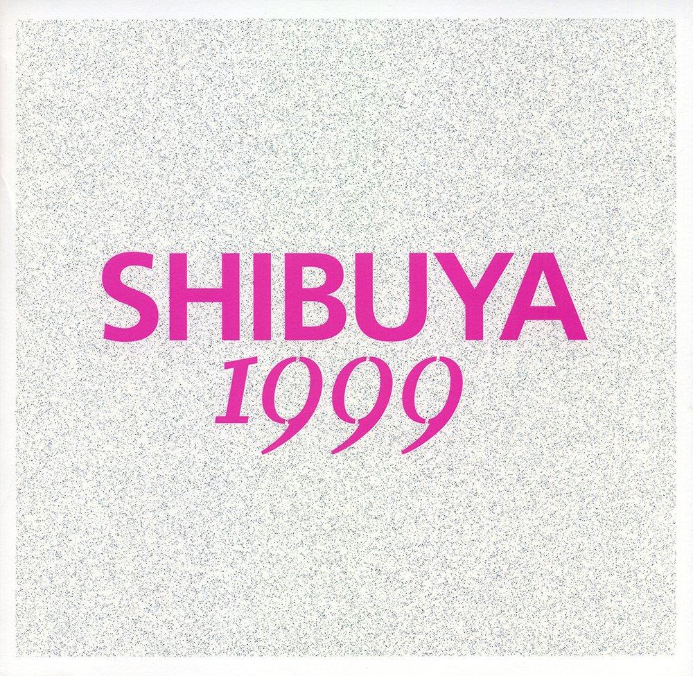 shibuya1999.jpg