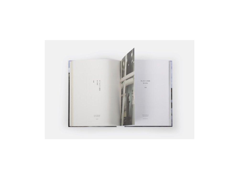 畠山直哉「まっぷたつの風景」展覽圖錄內頁