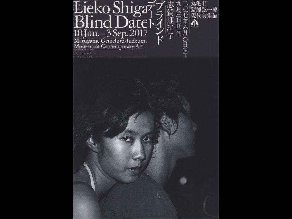 志賀理江子「Blind Date」展覽DM