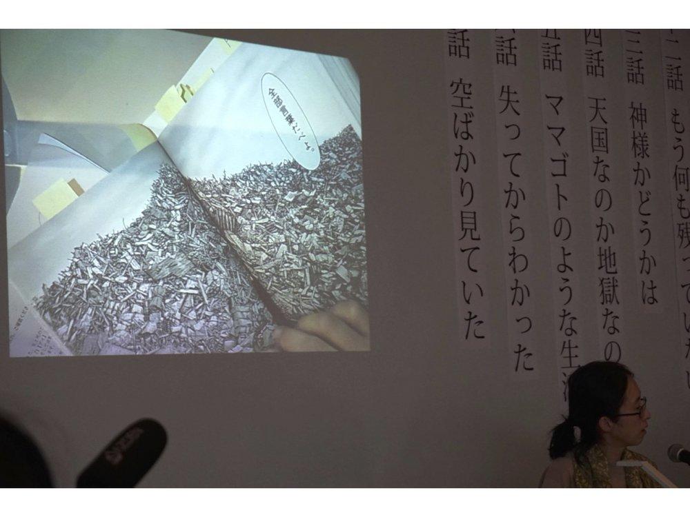 漫畫家五十嵐三喜夫的近期作品以311大地震為發想創作