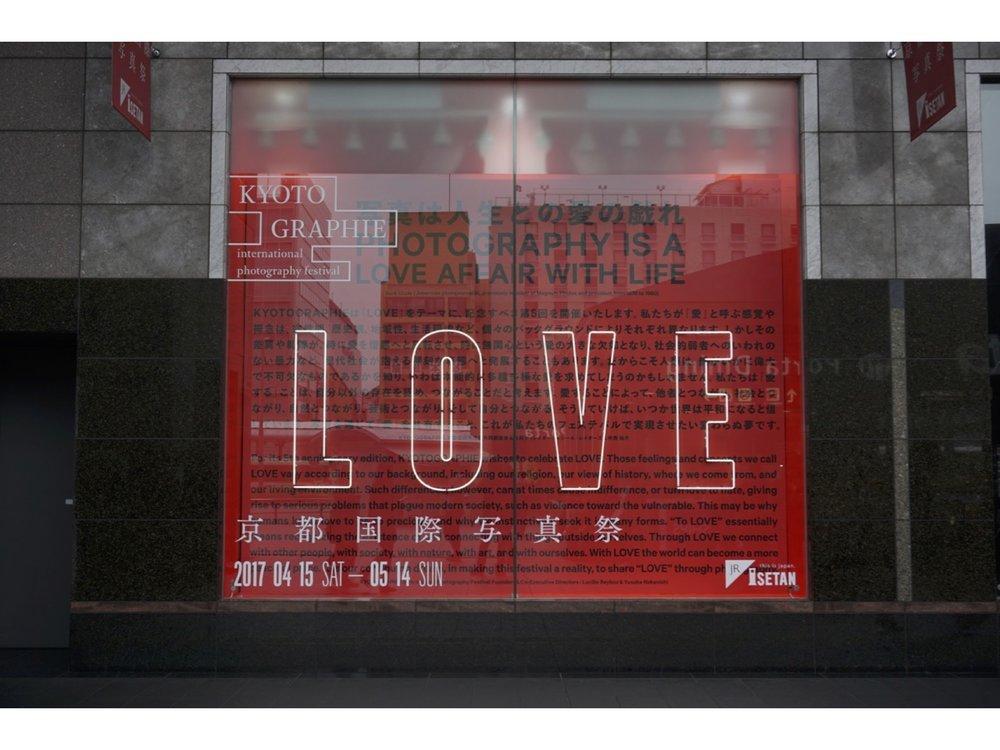 KYOTOGRAPHIE 京都国際写真祭 2017 海報