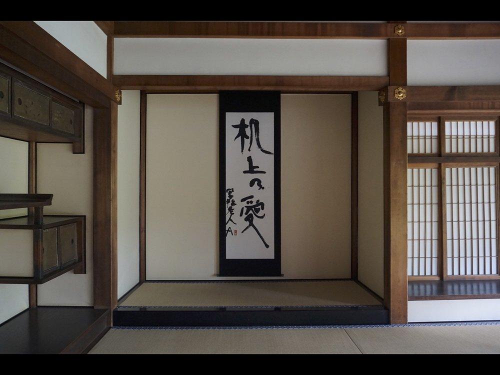 KYOTOGRAPHIE 京都国際写真祭 2017 展場一隅