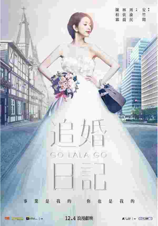 Go Lala Go - Ariel Lin