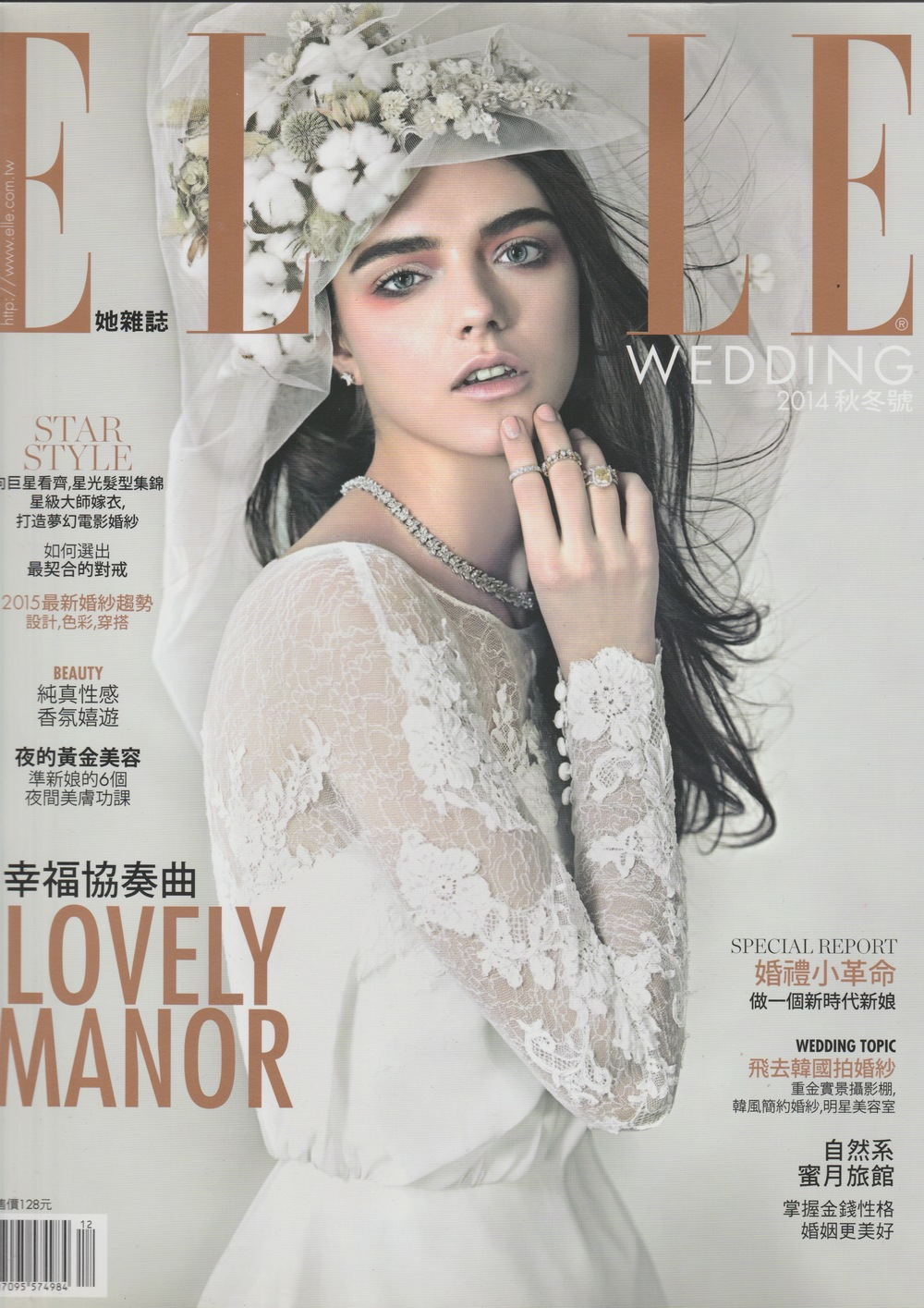 ELLE wedding FW