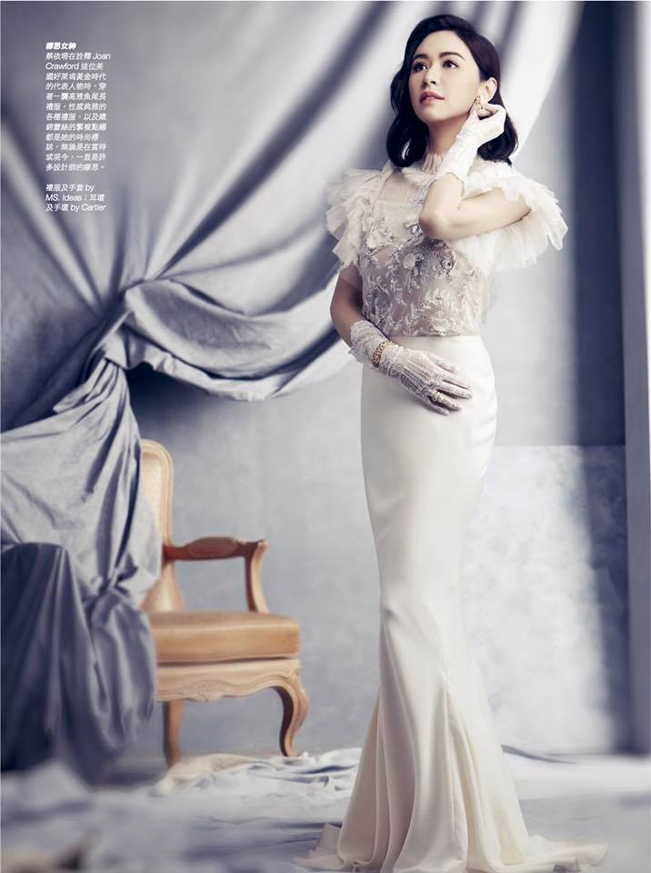 Taiwan Tatler October, 2016