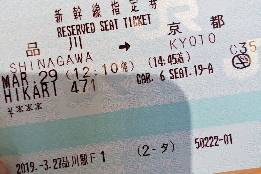 26-Japan.jpg
