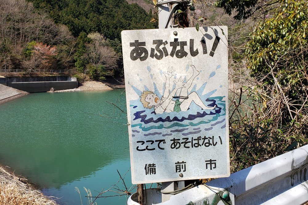 63-Japan.jpg