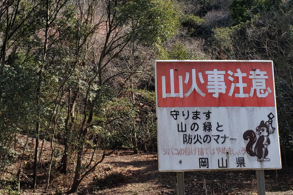 64-Japan.jpg
