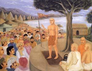 Pakhand Khandni Pataka