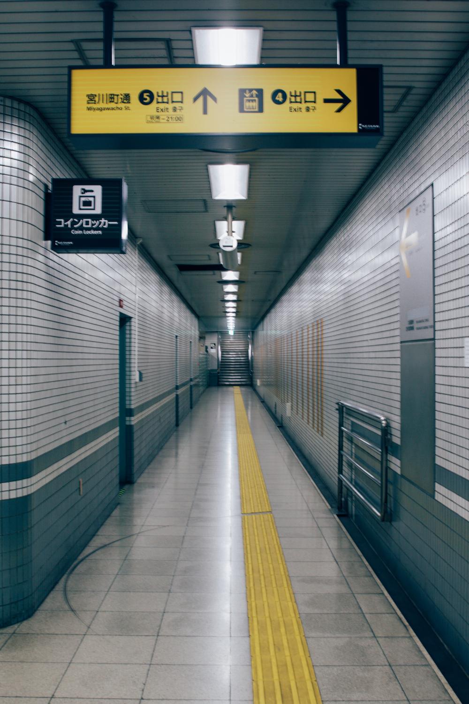 JAPANFINAL-258.jpg