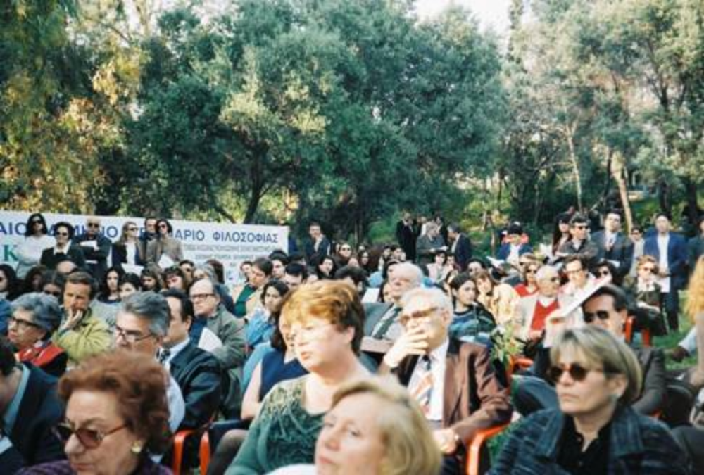 From the Tenth International Philosophy Seminar at Plato's Academy (Spring 1998)