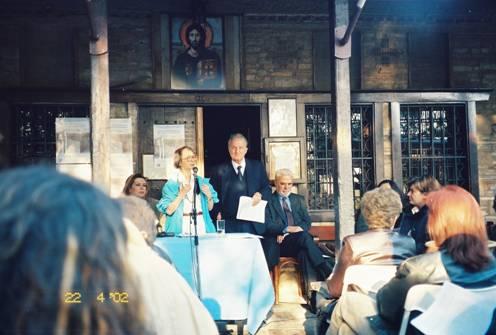 In the fist row, from the left, Professor Keekok Lee (Manchester) speaking, Professor K. Boudouris (Athens)