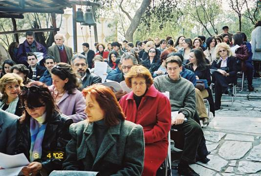 Seminar's Participants