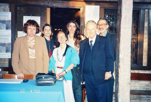 In the fist row, from the left, Professor Evangelia Maragianou (Athens), Professor Keekok Lee  (Manchester) and Professor K. Boudouris (Athens)