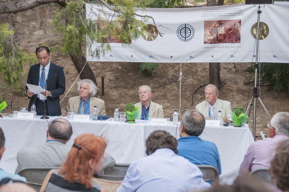 From the left, Professor Νoburu Notomi (Japan) Speaking, Professor Georgios Anagnostopoulos (USA), Professor Enrico Berti (Italy), and the President of HOC Professor Konstantine Boudouris.