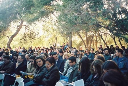 14th International Philosophy Seminar - Saint Demetrius at Pnyx