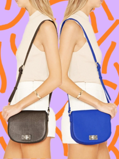 MISS SELFRIDGE FAUX LEATHER SADDLE CROSSBODY , £16