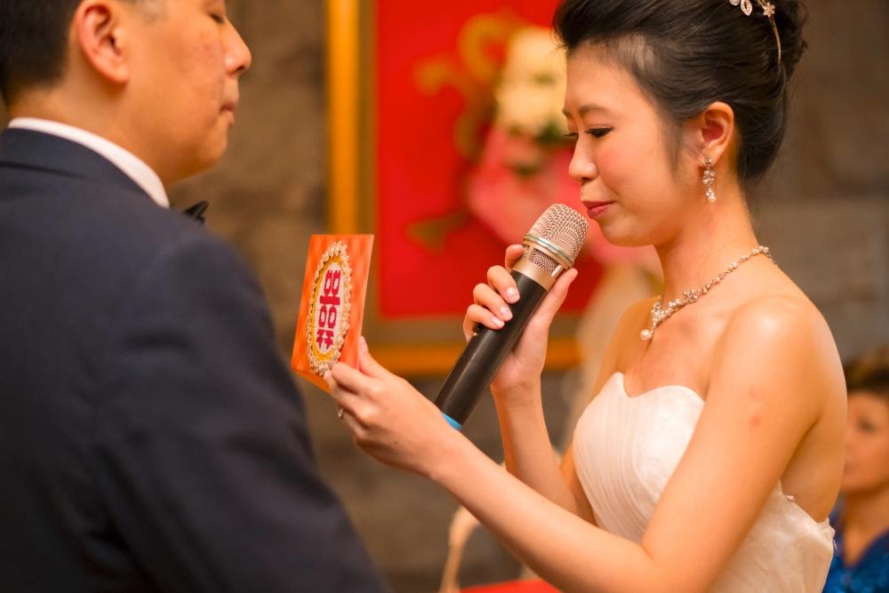 Ming Yao and Shao Jun-375.JPG