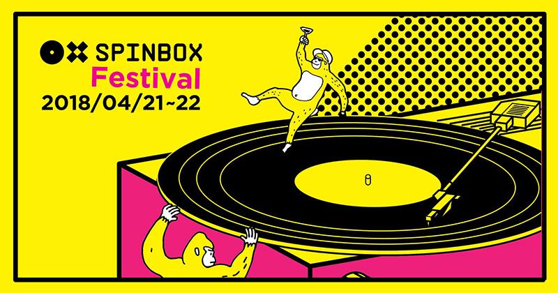 spinbox-800.jpg