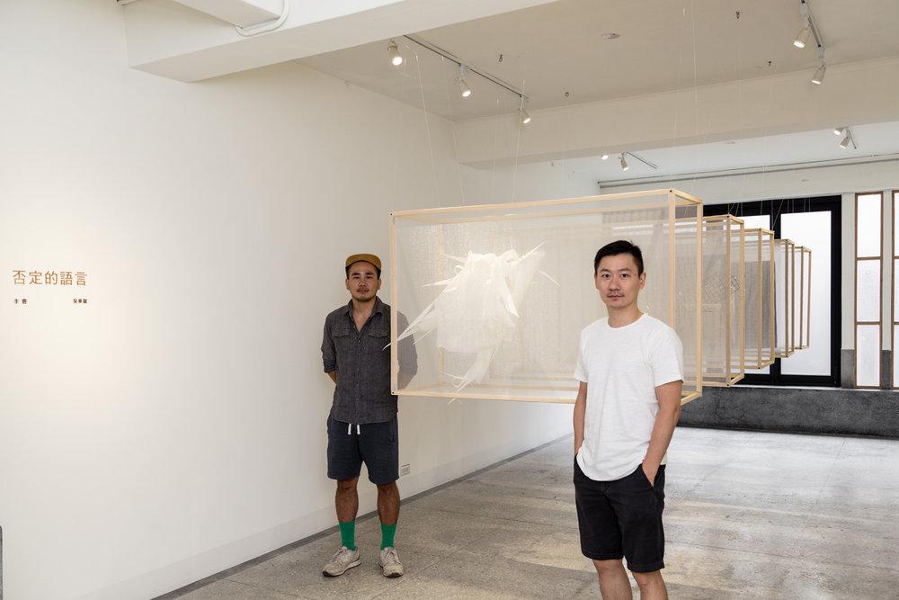 |否定的語言|李霽、吳東龍 聯合藝術創作展