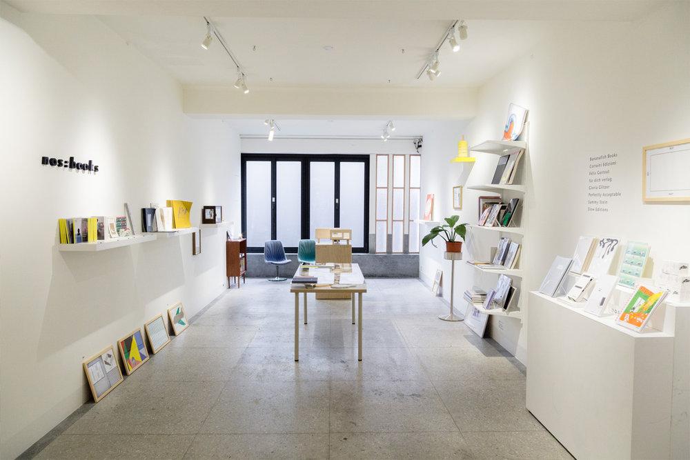 nos:bookstore 挪石社 朋丁分館