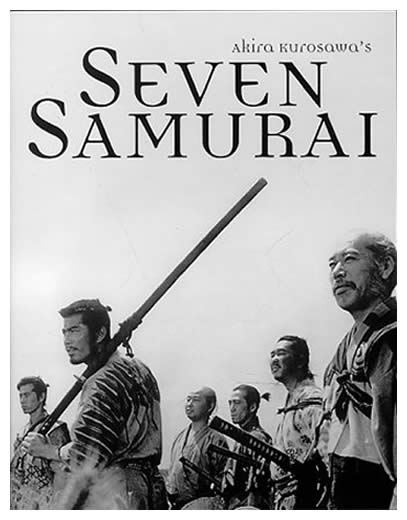 Cover of Seven Samurai DVD