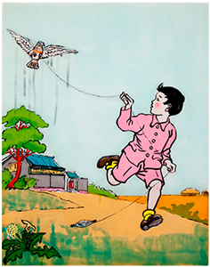 "Hung Liu (American, b. China, 1948), ""Happy and Gay: The Kite,"" 2012, ed. 4/20, color aquatint etching, 24 x 20 inches, Collection of Harsch Investment Properties, 2013.36. Photo: Strode Photographic LLC"
