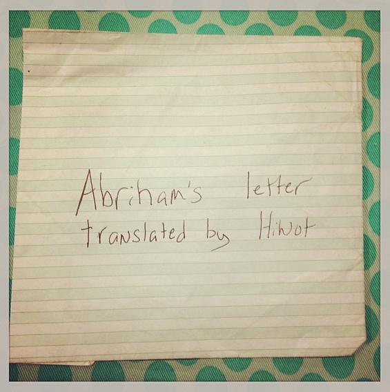 Aberhem letter 1