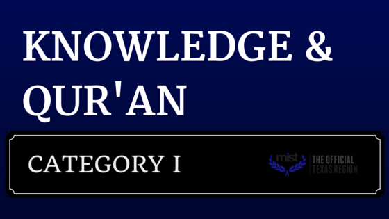 KNOWLEDGE&QURAN.png