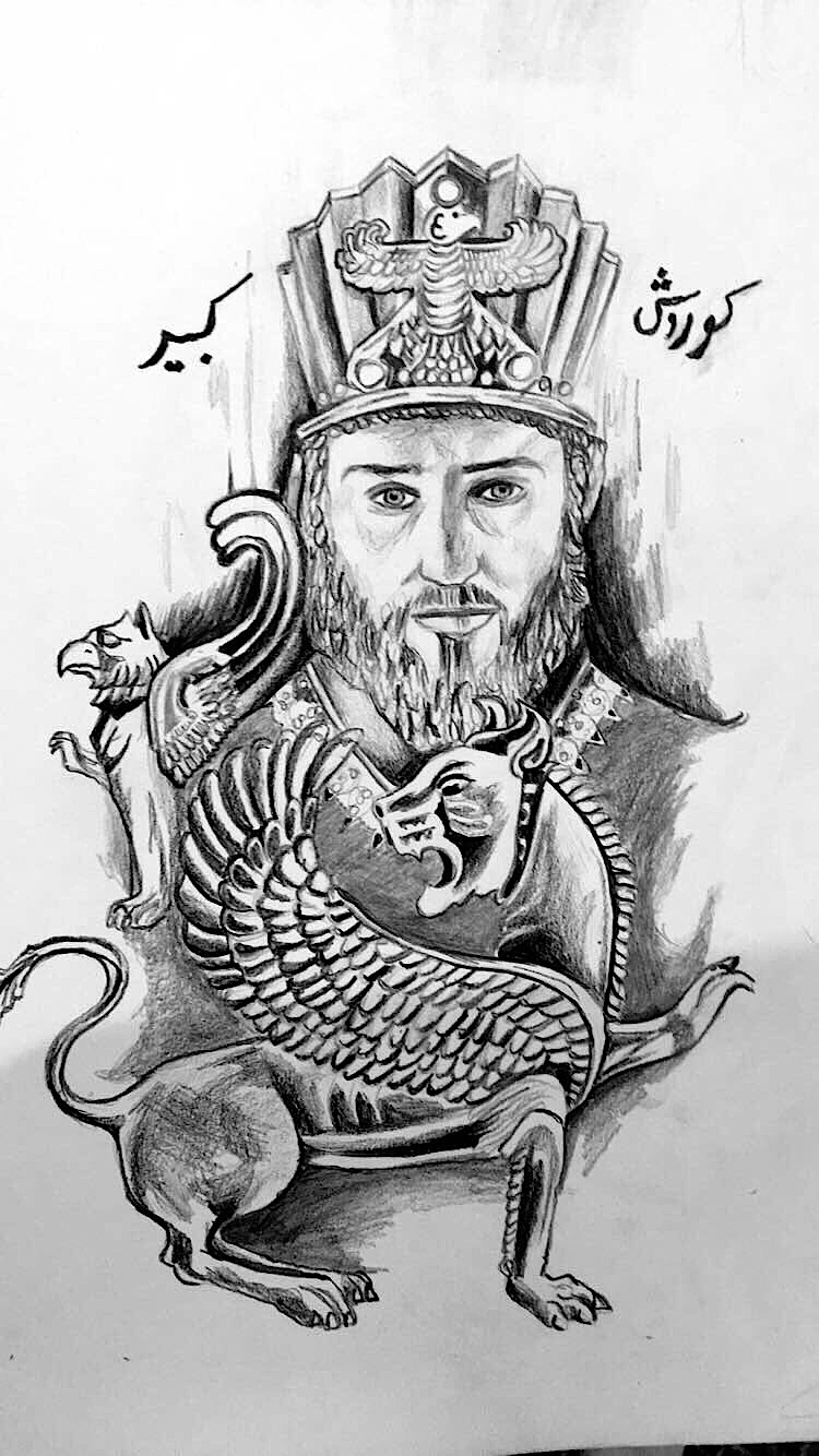 3. Cyrus the Great    Graphite    This piece is a historical study of the great Persian king Cyrus the Great. He founded the ancient Achaemenid empire, uniting the Persians with the surrounding empires.  Two flying creatures are depicted in the Persian style to accentuate and complement the greatness of his presence.