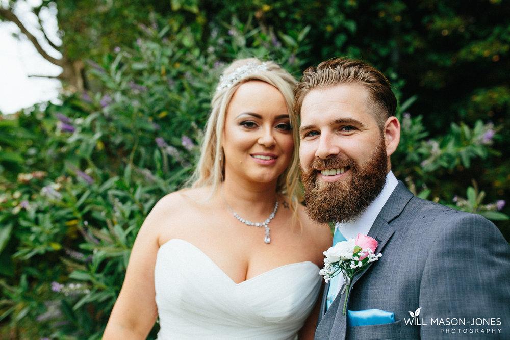 Chris&AmandaWEB-402.jpg