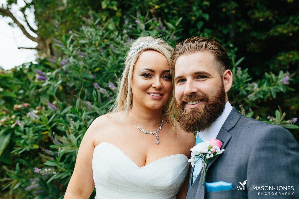 Chris&AmandaWEB-403.jpg