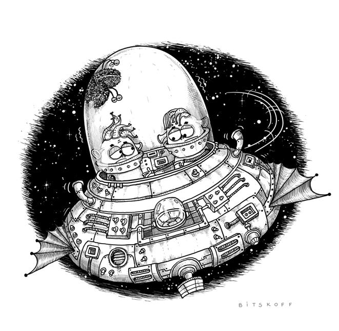 alienspaceship