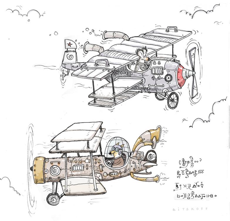 steampunkplanesm.jpg