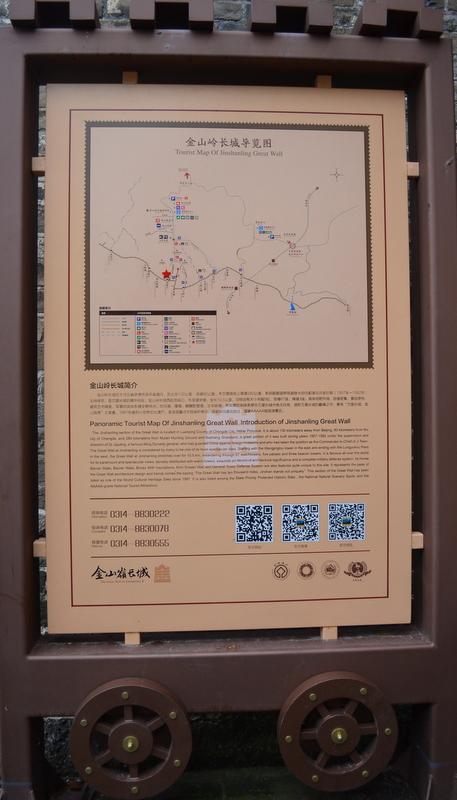 DSC_0402-001.JPG