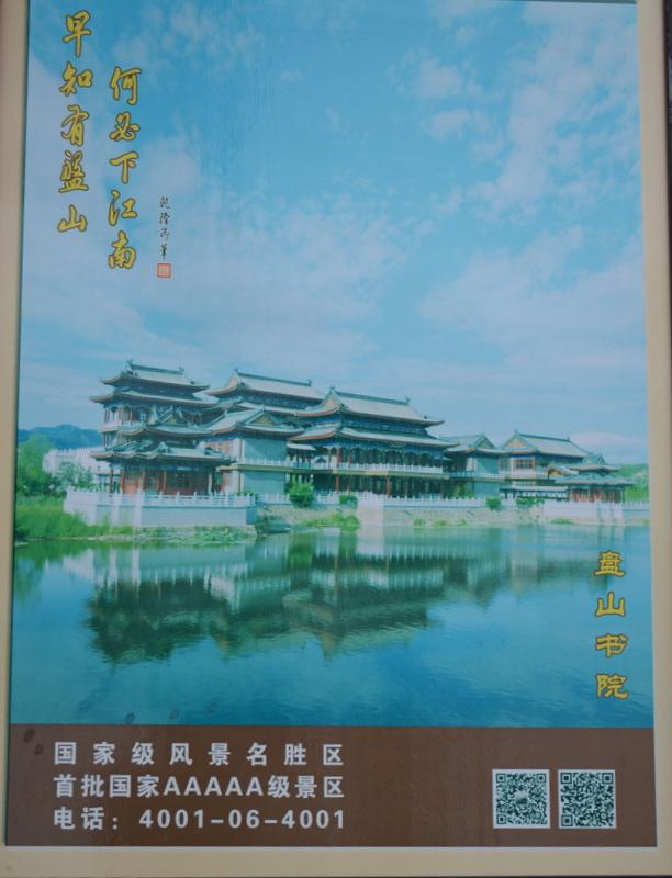 194-DSC_0223-002.JPG