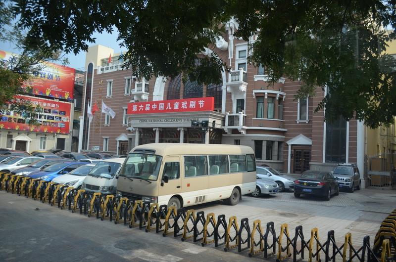 Chinese parking.jpg