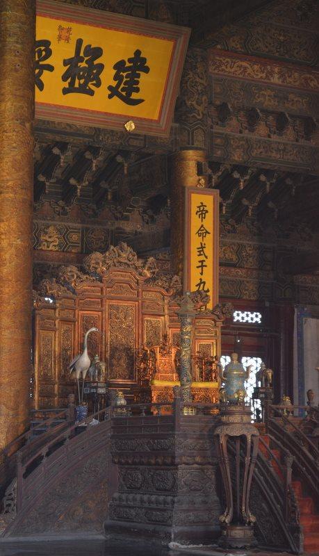 inside 3rd gate 3.jpg