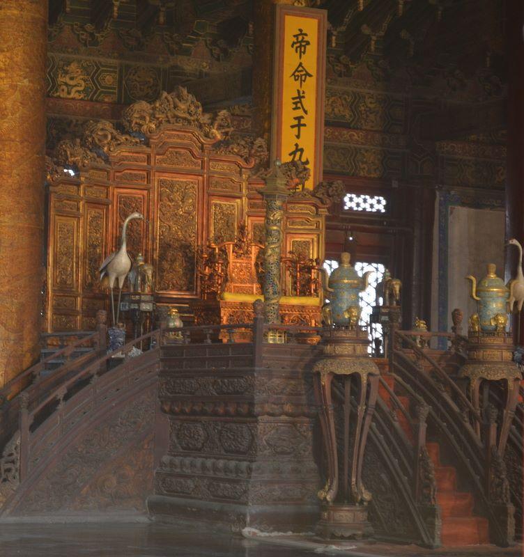 inside 3rd gate2.jpg