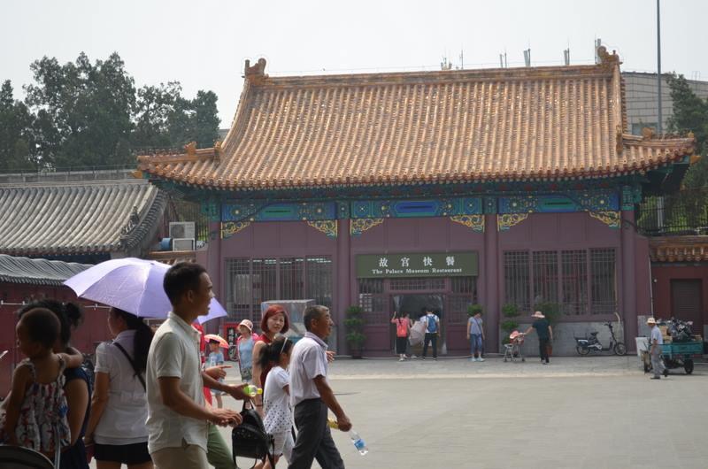 Palace Musuem.jpg