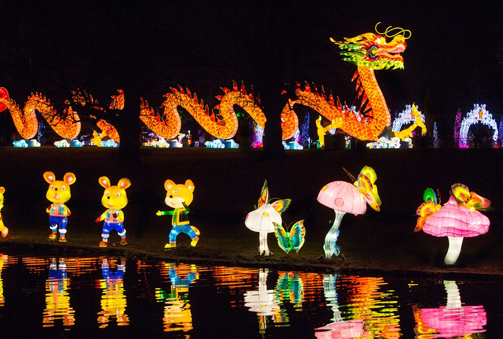 magical-Lantern-Festival-97-1000x675.jpg