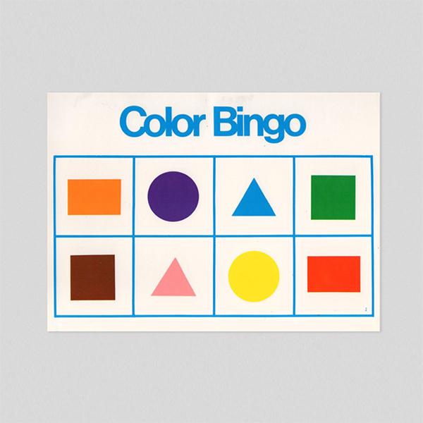 bingo_1024x1024.jpg