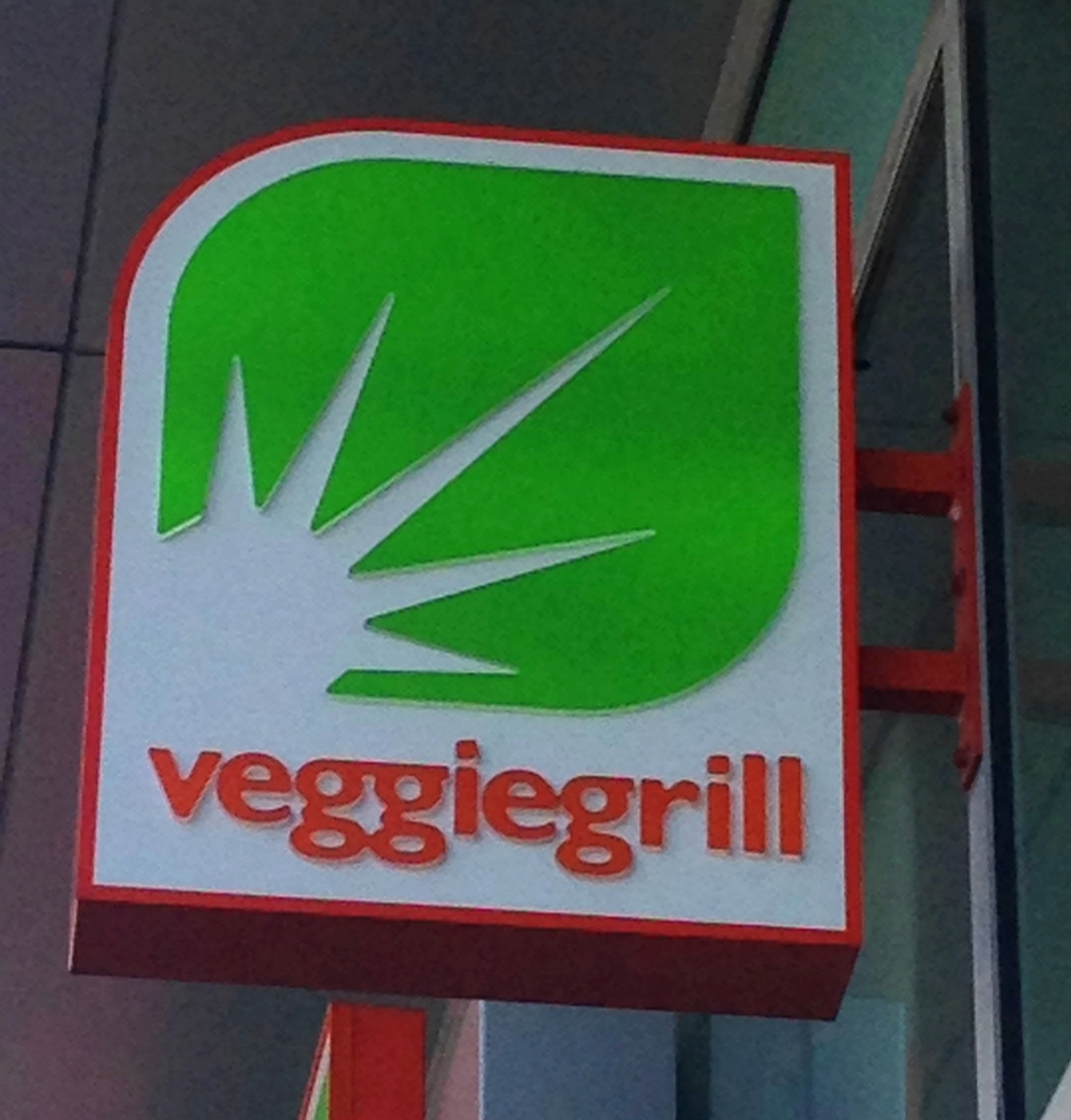 veggie grill sign.jpg
