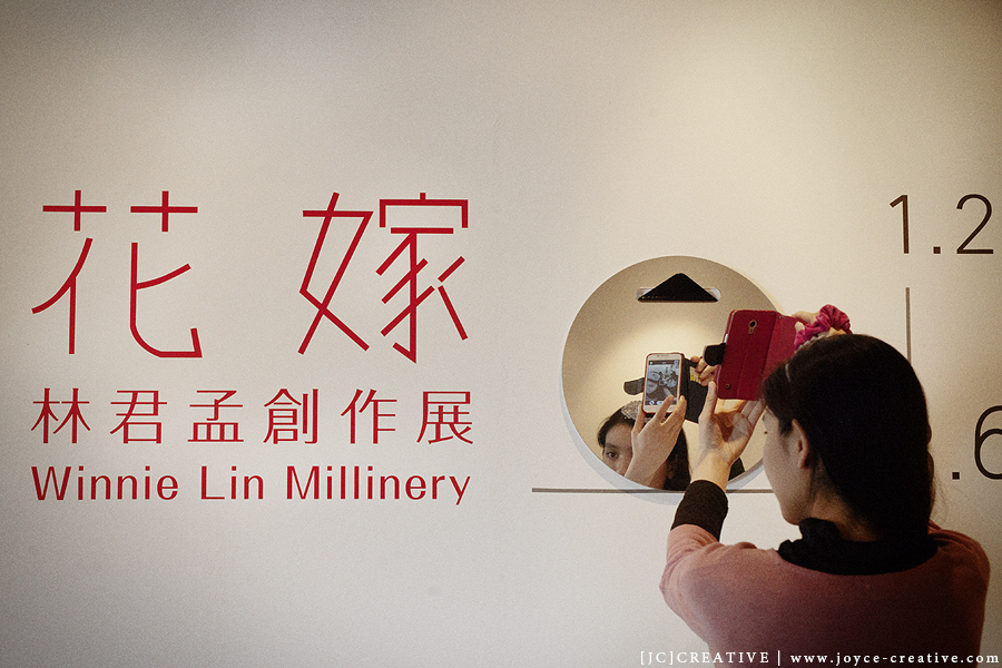 JC CREATIVE 女性攝影師 林君孟 帽飾設計 好思當代‧新竹 藝術 課程記錄 圖像00020.JPG