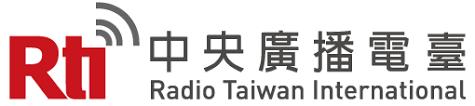 - 中央廣播電台