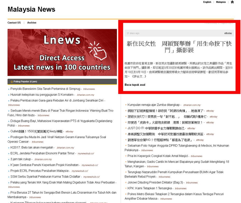 Malaysia News 01.jpg