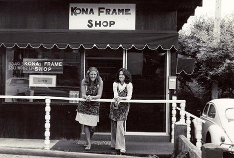 KFS1978_crop_72dpi.jpg