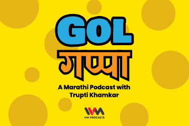 #COMEDy #MARATHI #PODCASt #nowplaying
