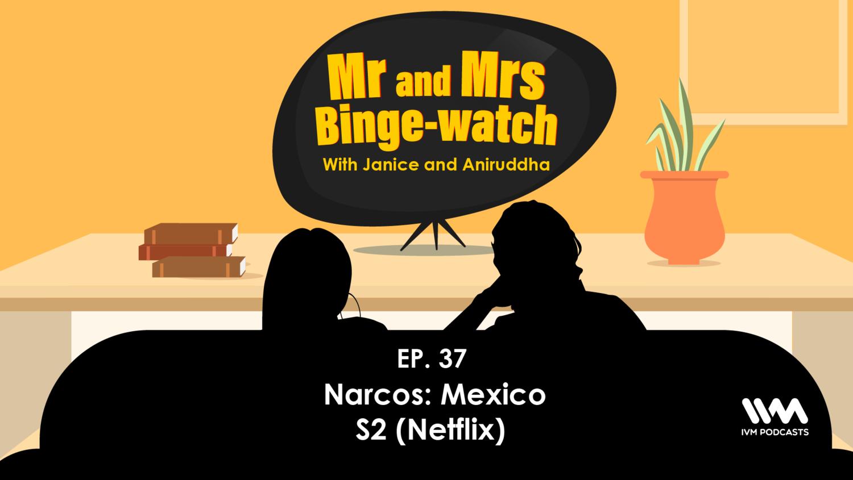 Narcos Mexico Logo Png
