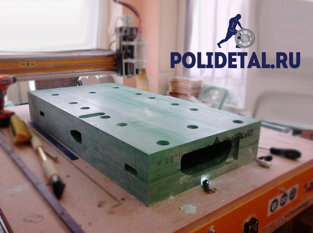 вибропуансоны_форма_Новая форма для изготовления вибропуансонов из полиуретана для формующий машины tensyland eva-9.jpg